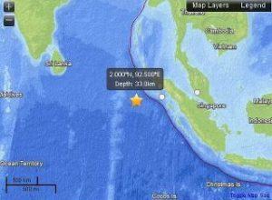 Gambar gempa bumi di Aceh Indonesia 11 april 2012