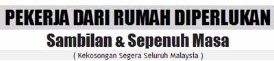 Logo Jobdirumah.com