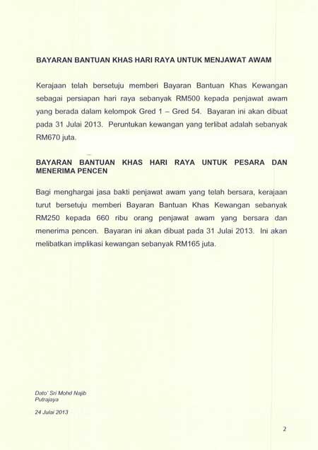 Surat Pekeliling Bonus Hari Raya untuk Kakitangan Kerajaan 2013