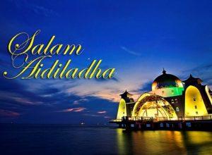 Selamat dan Salam AidilAdha