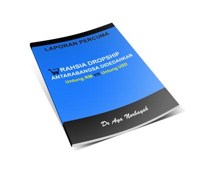 ecover-ebook-percuma-rahsia-dropship-antarabangsa-didedahkan
